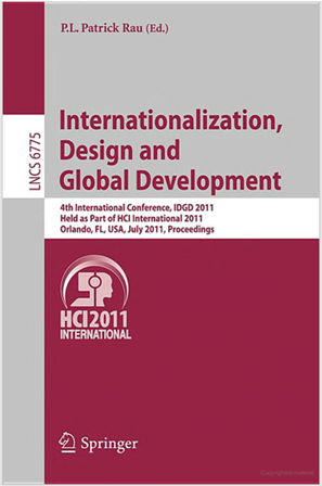 HCII paper logo